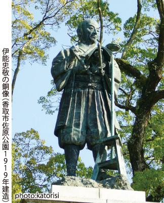 自らの体をものさしに日本を測った男