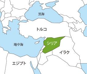 内戦に明け暮れるシリアってどんな国?