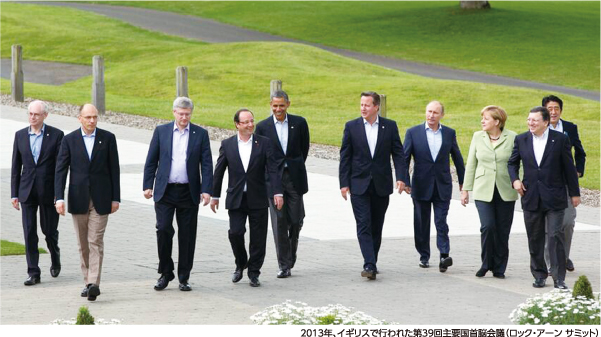 G8サミットとG20サミットは 何が違う?