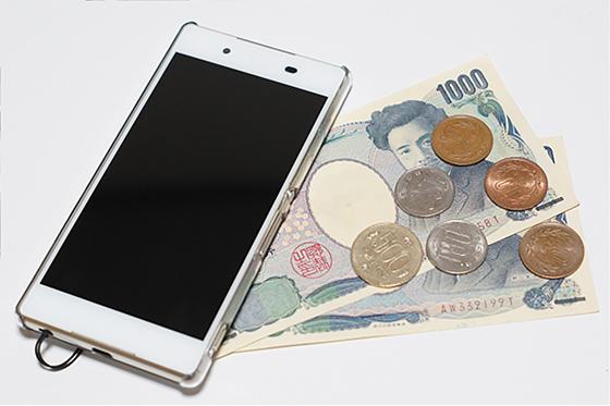加速する携帯電話料金引き下げの動き