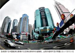 急成長遂げるアジアの 経済新興国
