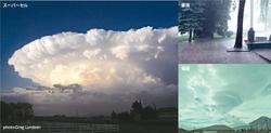 猛暑、豪雨、竜巻etc 今後も異常気象に見舞われるのか