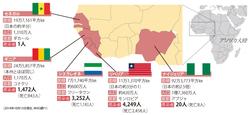 西アフリカで猛威をふるう「エボラ出血熱」