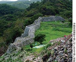 特異な歴史を歩んできた沖縄