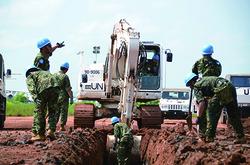 「新平和安全法制」を検証する
