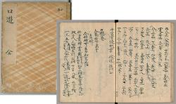 江戸時代の人々を夢中にさせた「和算」