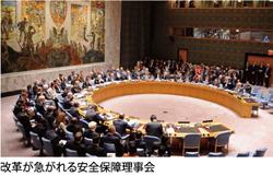 今年は日本の国連加盟60年