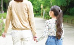 「子どもの貧困」を考える ― その背景と現在の取り組み ―