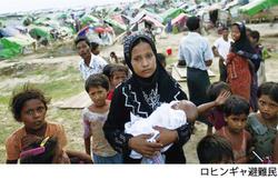 50万人もの「ロヒンギャ」がバングラデシュに避難