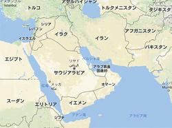 中東情勢のカギ握る知られざる国イラン