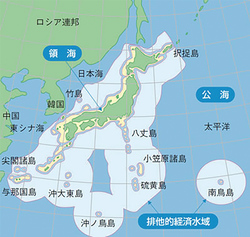 海の国境、領海と排他的経済水域