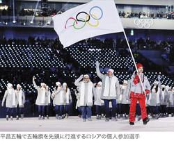 東京五輪、ドーピング問題でロシア選手団を除外